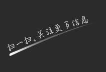 中国压缩机